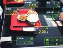 深圳智慧工地食堂